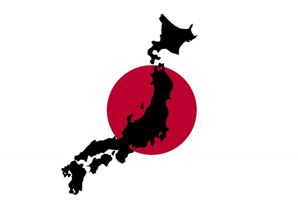 いつ日本に伝わったのか