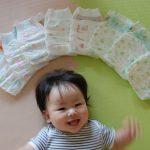 新生児用オムツ性能!大手4メーカーを5つの項目別にランキング分け