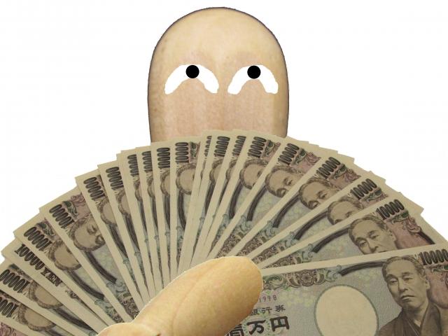那須川天心のファイトマネーっていくら?いやらしいお金事情暴露