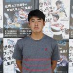 【テニス】田島尚輝の成績が凄い!身長・高校についても紹介